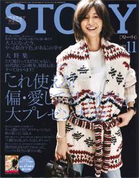 美STORY11